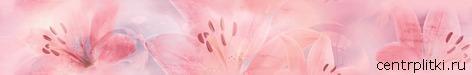 Lily Бордюр B300D154 30x4,5