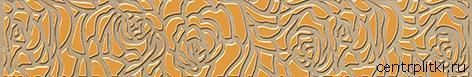 Serenity Rosas Бордюр коричневый 66-03-15-1349 6x40