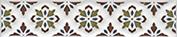 Клемансо Бордюр орнамент STG\\B621\\17000 15x3,1