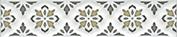 Клемансо Бордюр орнамент STG\\A621\\17000 15x3,1
