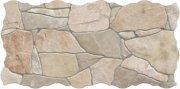 Keros Piedra Natural 23x46